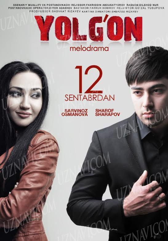 Sarbjit Hind kinosi 2016 O zbekcha tarjima Uzbek tilida - Таржима